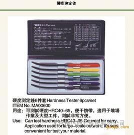 tsubosan锉刀MA00600