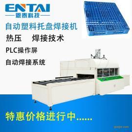 东莞厂家直销塑料热焊接机 自动热板焊接机 PLC程序控制
