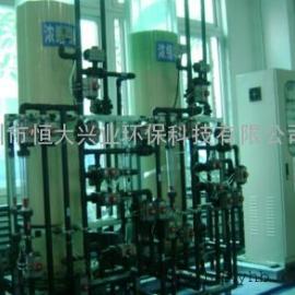 油墨废水处理设备厂家
