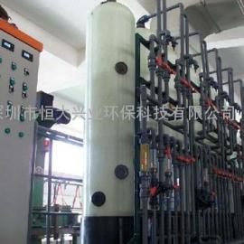 印刷废水处理一体化设备