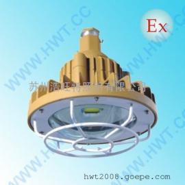 LED防爆弯杆灯,HBND-A803-ILED防爆弯杆灯