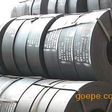 供应SS400带钢 生产厂家