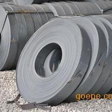 供应Q235B带钢生产厂家