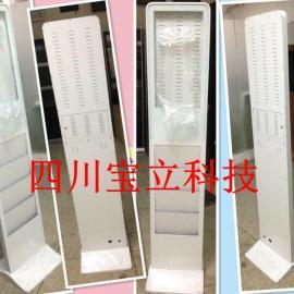 四川宝立科技-成都21.5寸海报机-成都22寸报刊机