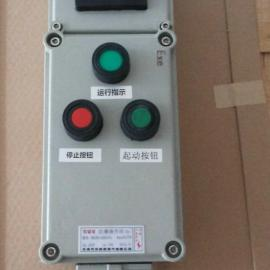 带电流表防爆操作柱BEC56-A2D1B1起动泵防爆接线柱