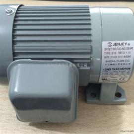 台湾JENJEY减速电机升元电机
