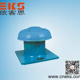 天津直销供应BDWT-I-15#防爆低噪声屋顶轴流风机