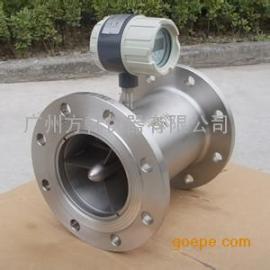 供应高压水表GLXS-15-200