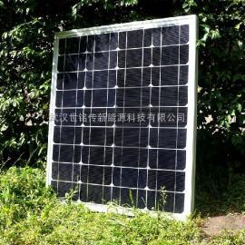 50W单晶硅太阳能电池板高效率光伏板厂家直销