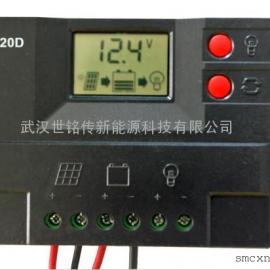 12/24V20A太阳能充放电控制器20A太阳能路灯控制器MPPT控制器