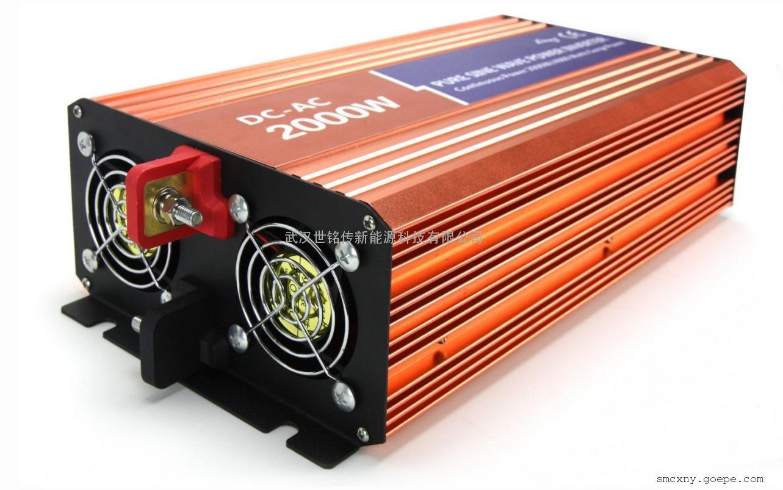 产品特点: 1、本产品独创的前后级双软启动技术.CPU核心SPWM脉宽控制技术.独创的恒功率技术.可以加装MOS管防反接技术.前后级全隔离技术.低失真,不影响用电设备的工作寿命。 2、完善强大的故障保护报警功能(欠压保护、过压保护、过载锁死保护、过温保护、防反接保护、短路保护)蓄电池过放报警保护功能,安全防震功能.