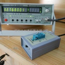 CX-118A新款晶振测试仪