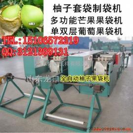 制造柚子套袋纸袋成型机械(浙江文旦柚果袋机)