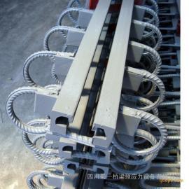 四川桥梁用伸缩缝