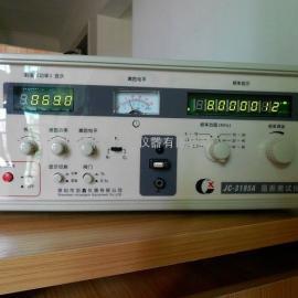 JC-3195A高精度晶振测试仪