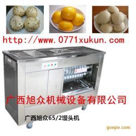 广西柳州馒头机产量,桂林圆馒头机产量,MP65/2型馒头机