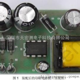 非隔离日光灯管芯片FT8870CD