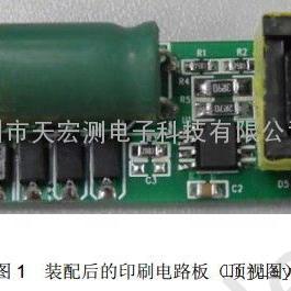 非隔离 20W 日光灯驱动芯片 FT8870C