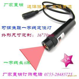 剪板机折弯机用红光一字激光器