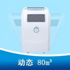 肯格王空气消毒机价格移动式YKX-80