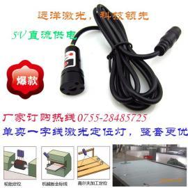 红光一字激光器 /划线仪/激光标线器