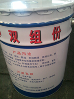 无毒双组份聚硫密封胶生产厂家