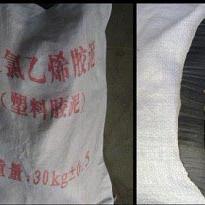 改性沥青聚氯乙烯胶泥
