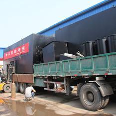 秦皇岛地埋式一体化污水处理设备经济实用、优质高效
