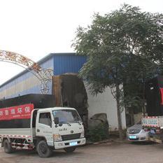 RJ-0.3沧州地埋式一体化污水处理设备规格齐全