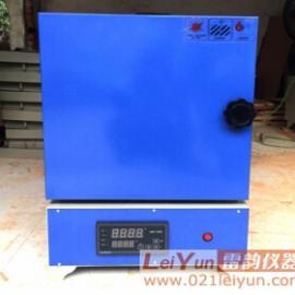 5-12数显一体化箱式电炉/实验室箱式电炉/原装马弗炉