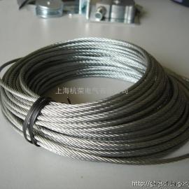 供应包塑钢丝绳【直径3MM-14MM】