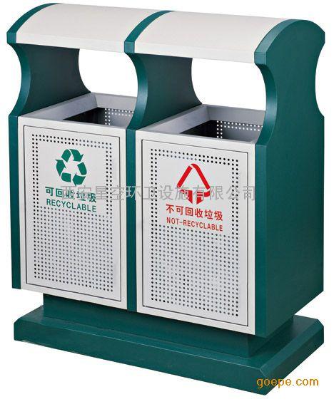 环卫垃圾桶分类垃圾桶销售