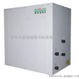 供应四川30匹地源热泵热水机组,10HP冷却机,20P冷水机
