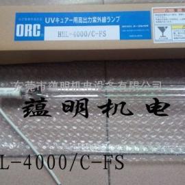 �M口uv�艄苋毡�ORCuv�艄� HHL-4000/C-FS