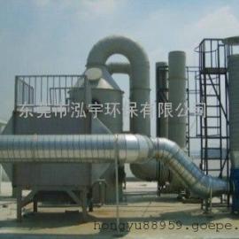 供应广东PP酸雾喷淋塔 酸碱废气处理  PP喷淋塔供货商
