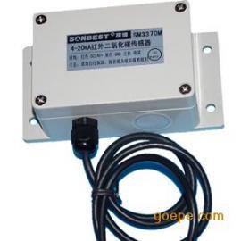 搜博SM3370M 4-20mA高精度防护型红外二氧化碳传感器变送器
