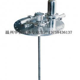 发酵罐罐顶组件GAZ-2D型