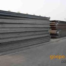 NM400钢板价格