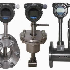LU-200饱和蒸汽流量计/涡街流量计厂家