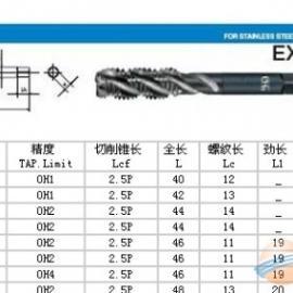 日本OSG螺旋丝锥总代理