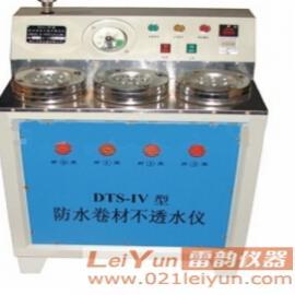DTS-3电动防水卷材不透水仪――主要用途