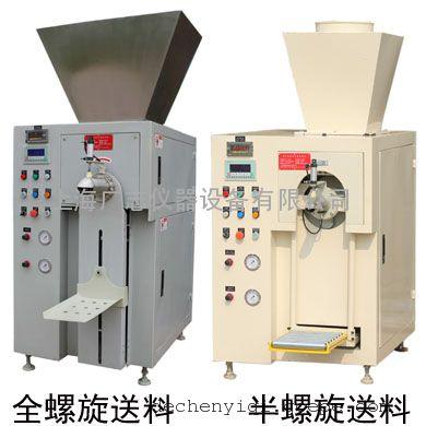 矿石粉称重包装机,粉料称重包装机,自动称重阀口包装机图片