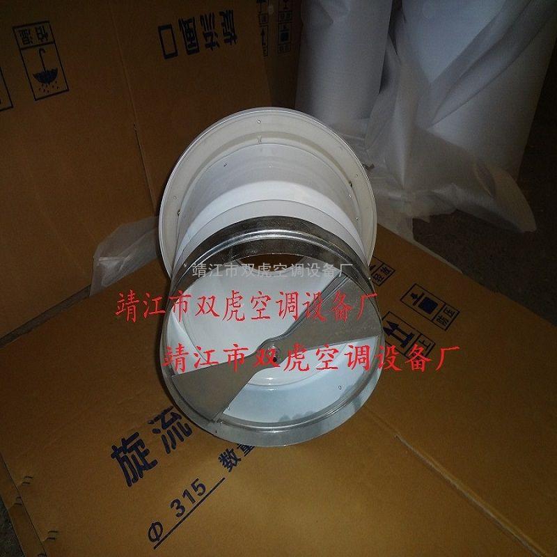 亳州球形喷口(规格定制、带调节阀、电动机构、温控机构)、