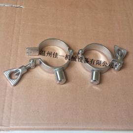 温州厂家直销不锈钢重型管支架、钢管子夹(固定更加牢固)