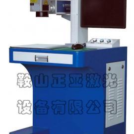 光纤激光打标机 塑料激光打标机 沈阳光纤激光打标机