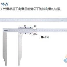 三丰长量爪型卡尺北京总代理|三丰数显卡尺特价促销