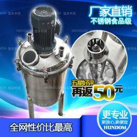 不锈钢真空乳化罐,高剪切拌料乳化桶,高速配料桶