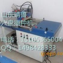 GA-500全自动穴盘播种机