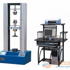 北京微机控制电子万能试验机|北京拉力试验机