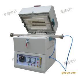 厂家直销1200度高温烧结炉价格 型号 供应商